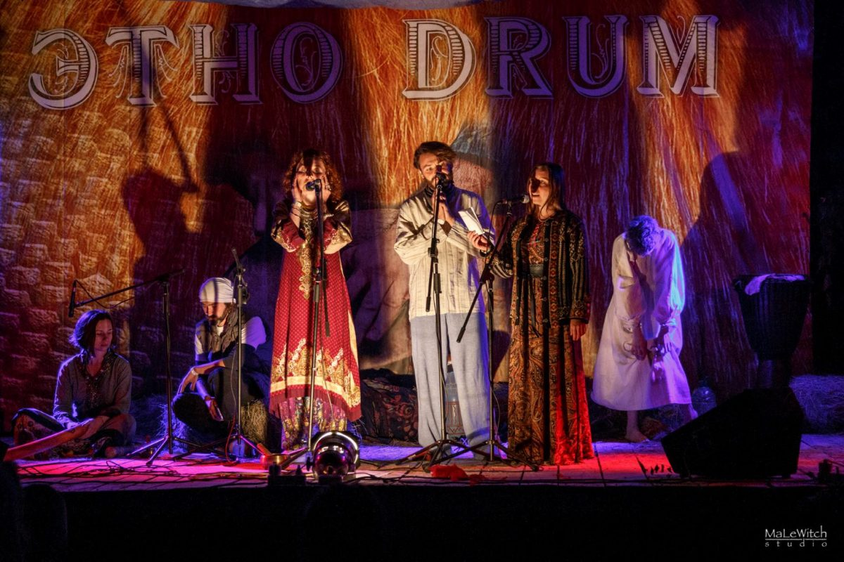 Этно Drum Fest ежегодный фестиваль этнической музыки в Украине, Харьков, Бакофано