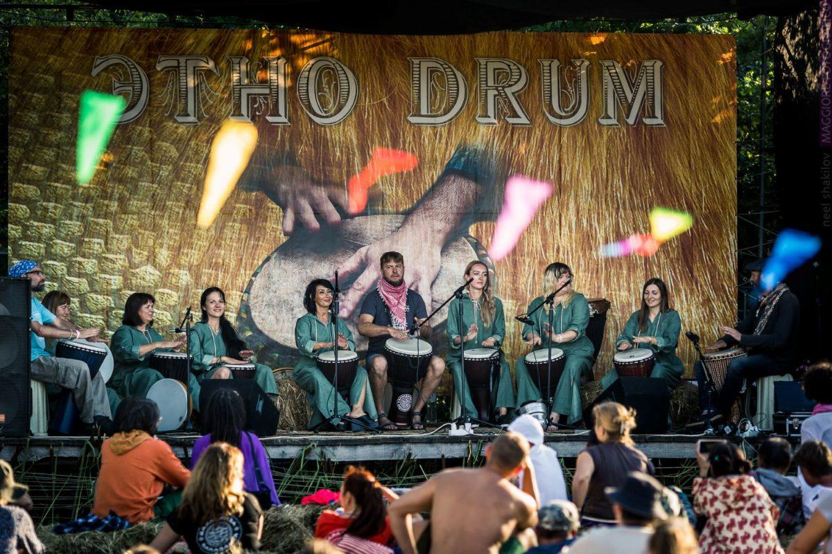 Этно Drum Fest ежегодный фестиваль этнической музыки в Украине, Харьков, Барабанза
