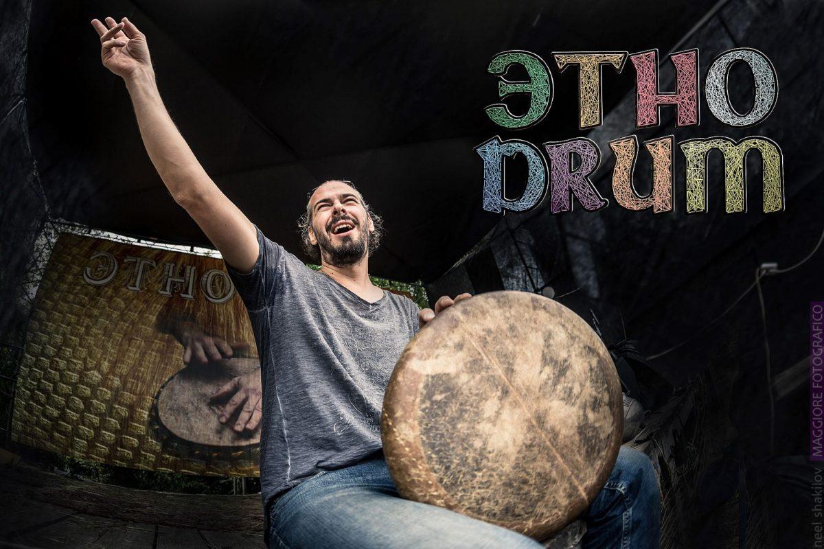 Этно Drum Fest ежегодный фестиваль этнической музыки в Украине, Харьков, Андрей Танзю